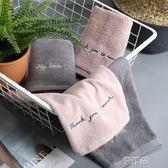 毛巾純棉洗臉巾家用成人柔軟吸水男女加厚全棉兒童酒店面巾    艾維朵