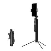 手機拍攝穩定器 手機穩定器防抖動手持vlog神器云臺平衡錄像攝影輔助工具-三山一舍JY