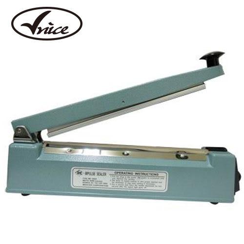 【奇奇文具】【Vnice 維娜斯 封口機】Vnice ME-300HI 手壓式封口機