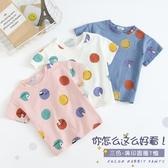 洋氣~春夏季新款兒童短袖T恤薄男童汗衫體恤女童半袖寶寶上衣 伊衫風尚