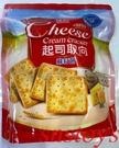 sns 古早味 懷舊零食 義美 起司取向 蘇打餅 蘇打餅 (300公克/10小包)新鮮酵母 自然風味