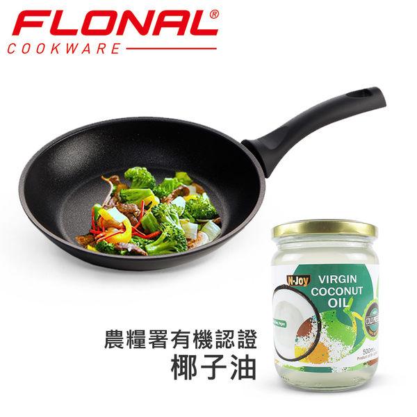 【義大利Flonal】鑽石系列不沾平煎鍋24cm+恩久椰子油
