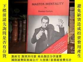 二手書博民逛書店Master-Mentality罕見By Stanton CarlisleY397772 Stanton Ca