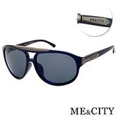 【南紡購物中心】【SUNS】ME&CITY 尊爵飛行品味太陽眼鏡 義大利設計款 抗UV400 (ME 110016 F151)
