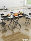 可折疊桌餐桌家用吃飯桌長方形小桌子簡約小戶型出租房擺攤長條桌YYJ 奇思妙想屋