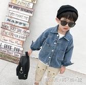 男童秋裝牛仔外套兒童1234歲夾克上衣韓版新款女童衣服潮小童 晴天時尚館