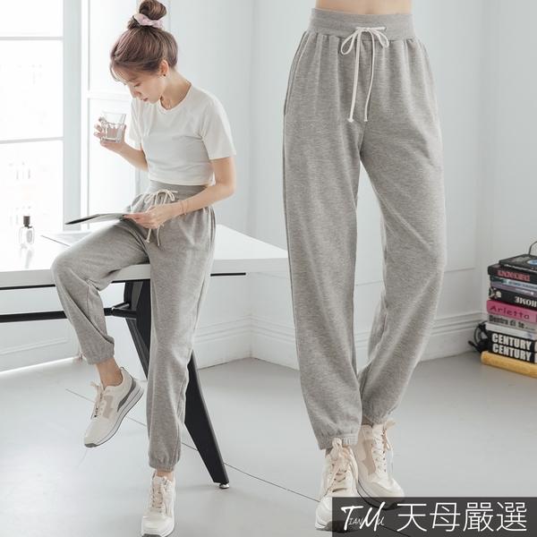 【天母嚴選】休閒高腰抽繩棉質縮口長褲(共二色)