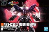 鋼彈模型 HGUC 1/144 月鋼彈 moon TOYeGO 玩具e哥