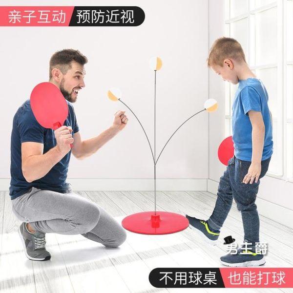 乒乓球訓練器 兒童彈力軟軸家用吸盤式室內練球防網紅自練神器XW