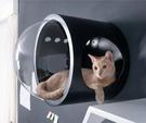 LOXIN【BK1746】Myzoo 太空計畫-GAMMA 黑色 實木貓屋 貓籠 貓咪窩 寵物用品 動物緣