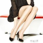 夢娜長絲襪連褲襪防勾絲薄款防脫女隱形透明肉色打底性感夏季淺膚  全館免運