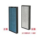 【有購豐-免運】TATUNG大同空氣清淨機濾網_TACR-8000PUY使用 (F8000PUY)