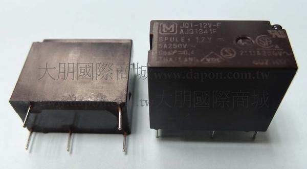 *大朋電子商城*Panasonic JQ1-12V-F 繼電器Relay(5入)
