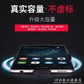 華為nova2s無線充電器寶2榮耀v10背夾式電池超薄專用手機殼套plus 科炫數位旗艦店