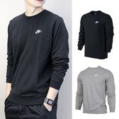 Nike耐吉 大學T 長袖T桖 男女衛衣 黑灰 小LOGO 刺繡 804343-010/澤米