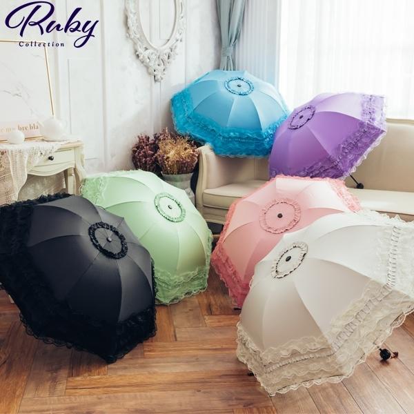 雨傘 荷葉蕾絲印花防曬摺疊晴雨傘-Ruby s 露比午茶