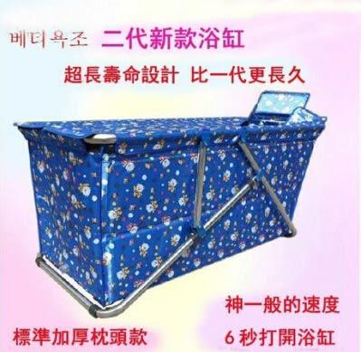 折疊浴缸  浴桶 非充氣 【藍星居家】