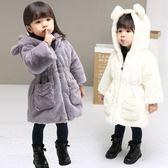 女童冬季外套冬裝加厚加絨韓版秋冬寶寶嬰兒毛毛衣兒童中長款大衣 CY潮流站