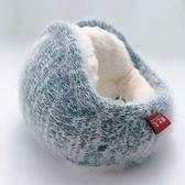 冬季天保暖耳罩韓版男毛絨耳套時尚女護耳耳包摺疊耳暖耳捂 喵小姐