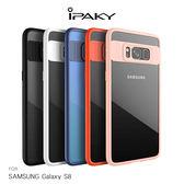 【愛瘋潮】iPAKY SAMSUNG Galaxy S8 超薄全包覆保護套 鏡頭保護 軟膠邊框 背殼