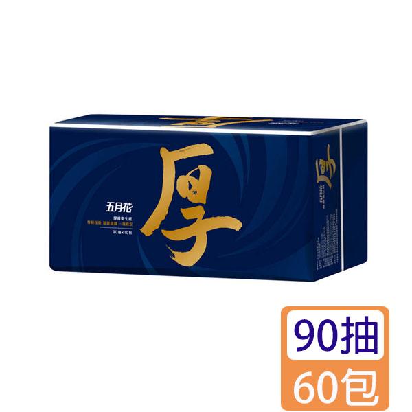 五月花厚棒抽取式衛生紙(深藍)90抽X10包X6袋