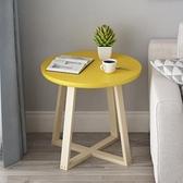 茶幾簡約現代客廳邊幾家具儲物小茶幾小戶型桌子簡易雙層木質茶幾 【全館免運】