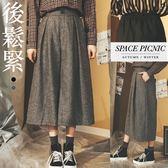 長褲 Space Picnic|素面腰鬆緊雙口袋七分寬褲(現+預)【C18121040】