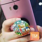 JB Design_手機架-107_台北天空