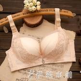 蕾絲女無鋼圈薄款上托聚攏收副乳調整型小胸文胸性感蕾絲胸罩 伊鞋本鋪