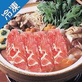 【超划算】★買四送一★澳洲羊肉片(180G/盒)【愛買冷凍】
