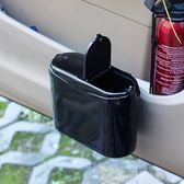 車用垃圾桶車載垃圾桶汽車垃圾桶時尚創意儲物箱雜物收納汽車用品·享家生活館