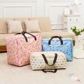 居家家牛津布收納袋衣服袋子收納布袋被子整理袋衣物防水袋行李袋 聖誕交換禮物