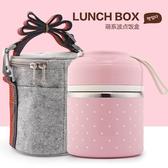 手提日式不鏽鋼飯盒分格成人可愛保溫便當盒學生多層餐盒 超值價