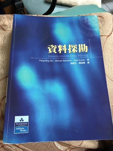 (二手書)資料探勘 (Tan: Introduction to Data Mining)