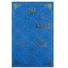 【奇奇文具】STAT 謝卡(燙金)藍 20張/包
