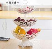 帶底座多層水果籃歐式果盤現代客廳三層水果盤創意時尚干果點心盤【櫻花本鋪】