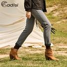 【下殺↘1590】ADISI 女Softshell防風超撥水合身保暖長褲 AP1821066 (XS-XL) / 城市綠洲