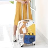 兒童行李箱20寸可愛拉桿箱26卡通圖案旅行箱24萬向輪密碼箱小清新