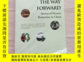 二手書博民逛書店THE罕見WAY FORWARD Stories of Pove