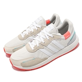 adidas 休閒鞋 RetroRun 米白 白 女鞋 麂皮設計 運動鞋 【ACS】 EH1858