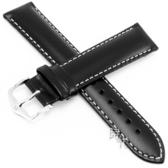 【台南 時代鐘錶 海奕施 HIRSCH】小牛皮錶帶 Trooper L 黑色 附工具 03002050 運動專用型