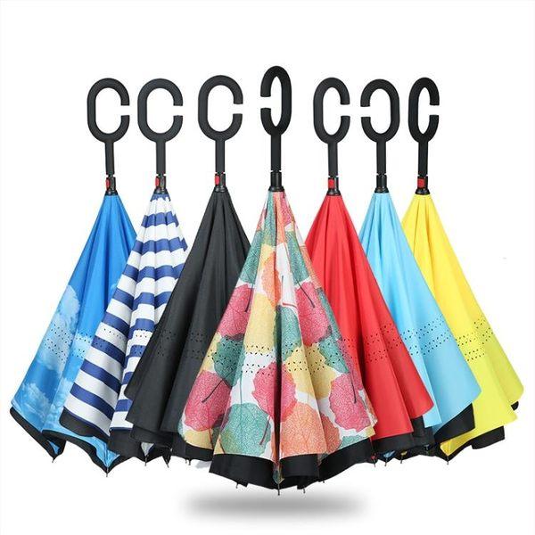 創意雙層反向傘免持式汽車晴雨傘長柄雙人反骨傘商務
