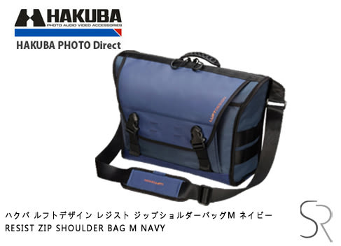 ◎相機專家◎ HAKUBA RISIST ZIP SHOULDER BAG M款 單肩包 相機包 藍色 公司貨 HA20441CN