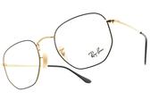 RayBan光學眼鏡RB6448 2991 (黑-金) 微六角型輕框款 # 金橘眼鏡