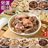 ichicken艾其肯 養生雞湯獨享包系列-5入組(菜脯3狗尾2)【免運直出】
