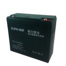 旭派 XUPAI 12V 24Ah 鉛酸電池 電動車 代步車 電池【康騏電動車】