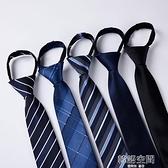 領帶男士商務正西裝拉錬式韓版簡便免打結領帶新郎結婚