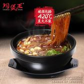 韓式明火耐高溫陶瓷砂鍋過橋米線鍋面石鍋燉鍋碗大小號石碗