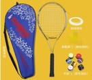 網球拍單人初學者訓練器