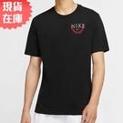 【現貨】Nike Dri-FIT 男裝 短袖 棉質 休閒 籃球 桂冠 刺繡 黑【運動世界】CV1039-010